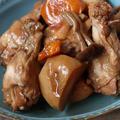【簡単!炊飯器レシピ】だし醤油で味が決まる♪炊飯器で手羽元のこっくりすっぱ煮込み