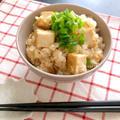 【食材4つで炊飯器に入れるだけ‼︎】肌荒れ予防に!なめ茸と厚揚げの塩麹炊き込みご飯♡レシピ