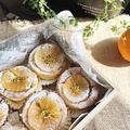 ココット型でフワフワの甘み抑えめオレンジ香るスフレチーズケーキ ♪♪ by pentaさん