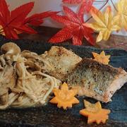 生秋鮭のからし醤油ソテーきのこソース添え