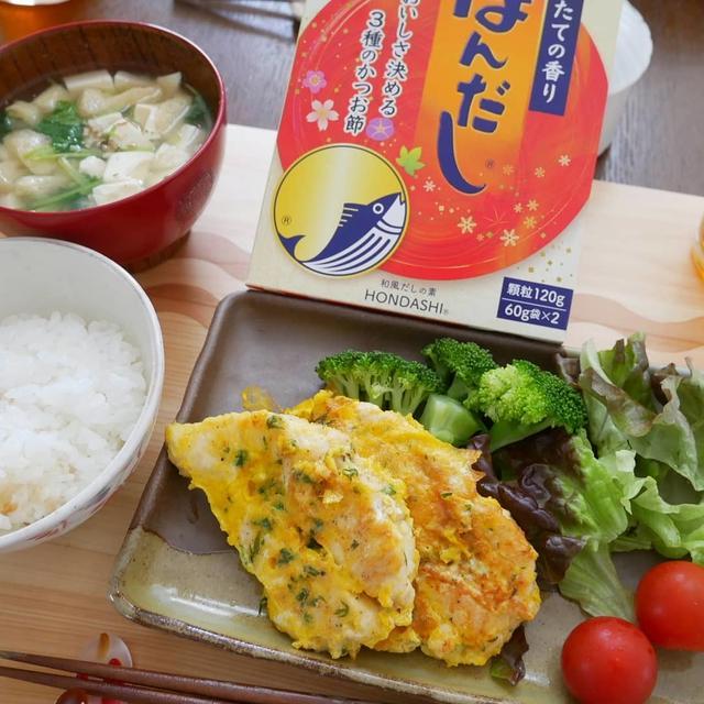 豆腐と三つ葉の満菜みそ汁とピカタの晩ごはん