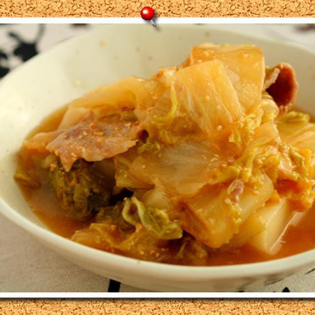 白菜と豚肉の餅入り味噌煮。