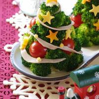 メリークリスマス♪ツリーサラダ
