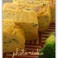 ●パセリとチーズ♪洋風厚焼き玉子●