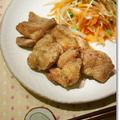 【オールスパイスの鶏から揚げ】