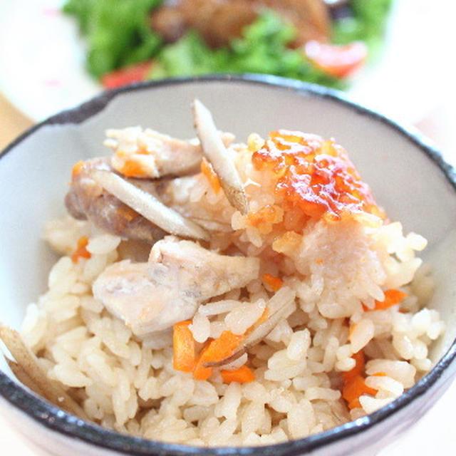 鶏とごぼうの炊き込みご飯(4合分) レシピ