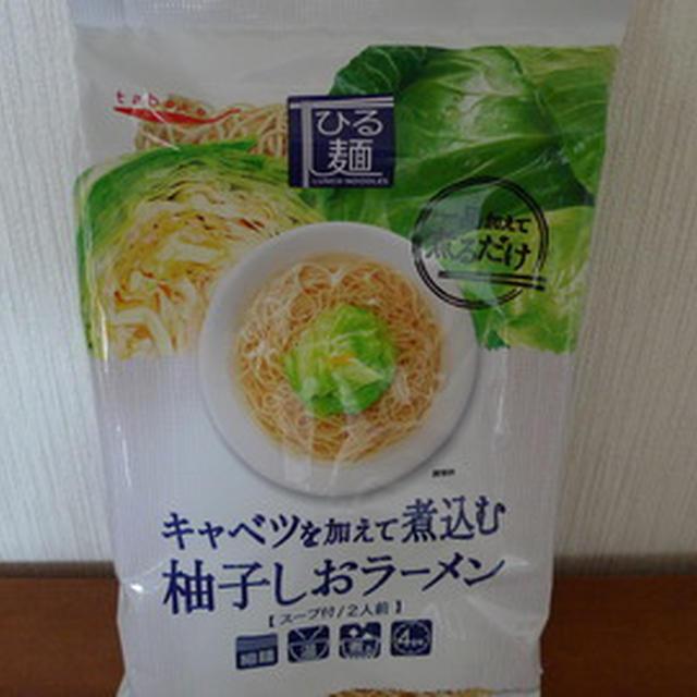 ひる麺で大助かり(*^^)v