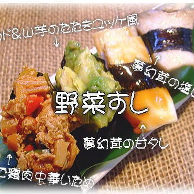 豆腐で作る☆まるで鶏肉野菜たっぷり中華炒め