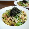 【簡単レシピ】プリプリ海老の水菜としめじの和風パスタ♪