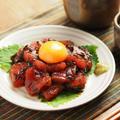 マグロ刺身の塩昆布漬け、キハダマグロの赤身刺身がベストマッチ