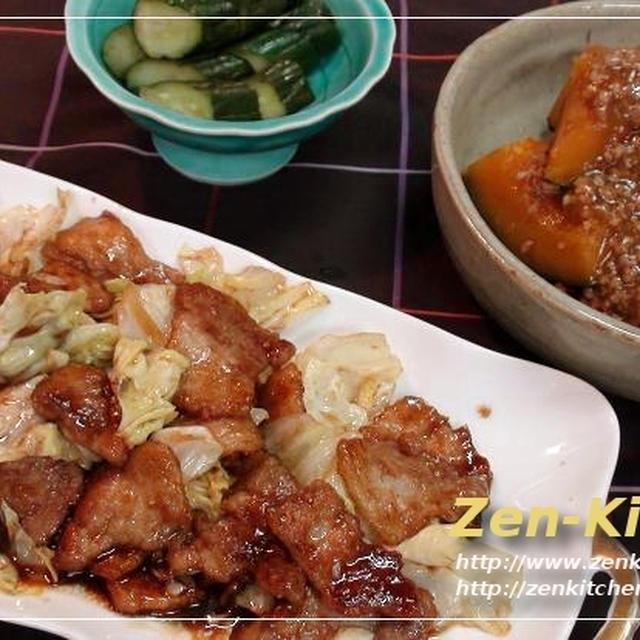 回鍋肉と、そぼろ餡仕立てのかぼちゃの煮物。