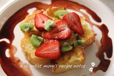 イチゴのシロップ漬けでフルーツフル☆フレンチトースト