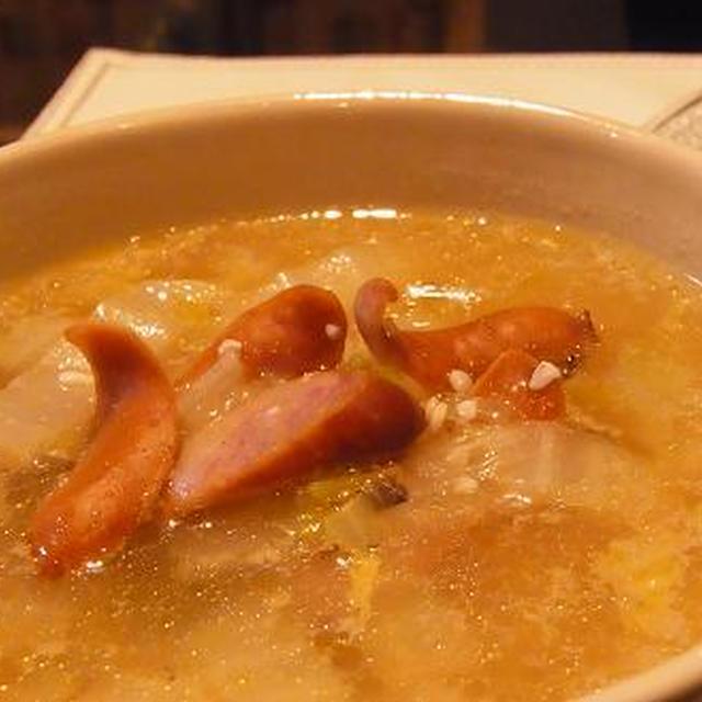 塩レシピ95 ほっこり塩麹と野菜のスープ