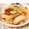 大根とさつま揚げの中華煮