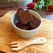 1個糖質0.5gの生チョコ風おからケーキ*コストコの味覇