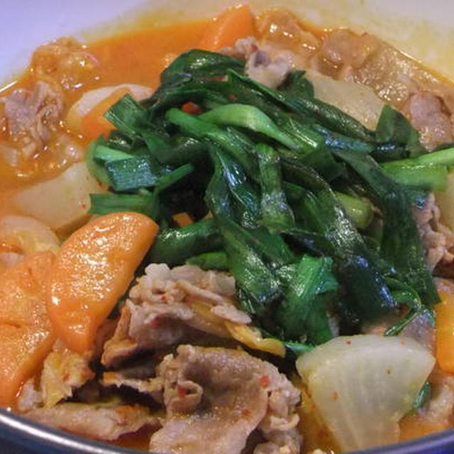 根菜のキムチ煮!