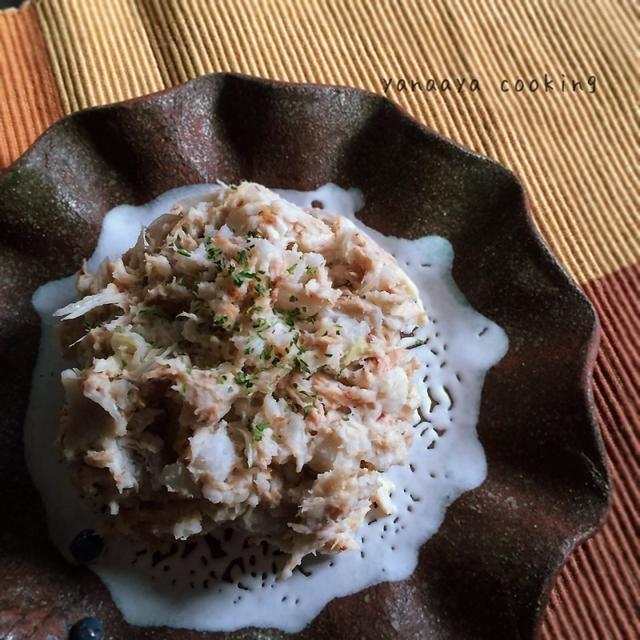 【レシピ】里芋救済!おかか醤油が決め手のねっとりサラダ