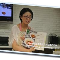 ☆ヤミーさんのスパイス料理教室☆レシピブログ11P☆