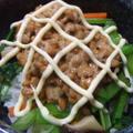 野菜と一緒にネバネバ丼 by 六花ままさん