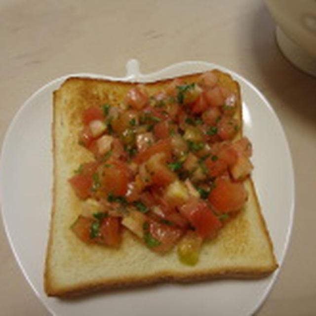 フレッシュバジルトマトのトースト