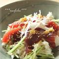 食べる生姜deかつおの漬け丼
