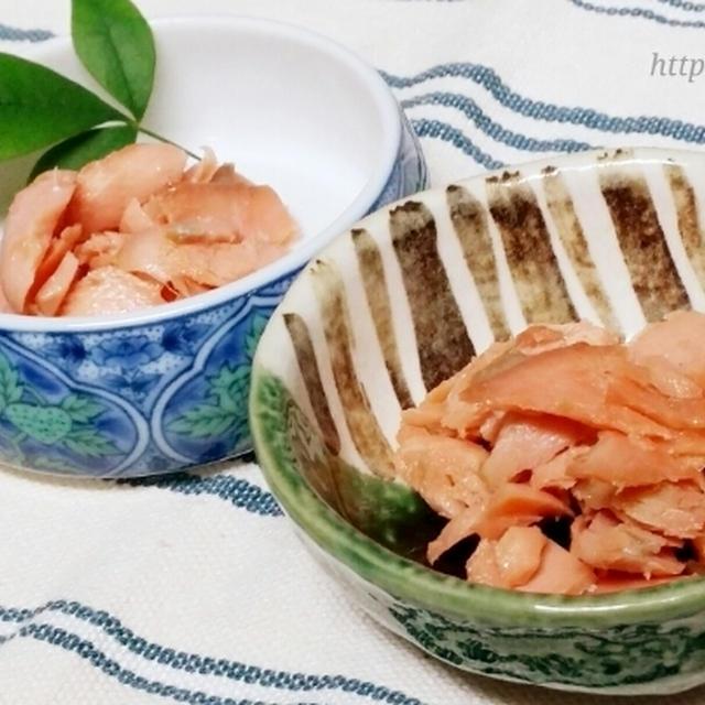 自家製♪ごま油が香ばしい♪ふっくら「中華味の鮭フレーク」