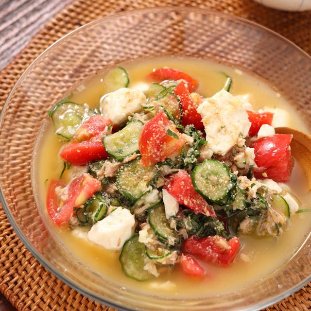 ツナトマトと崩し豆腐の冷や汁【#簡単 #節約 #時短 #さっぱり #ヘルシー #スープ】