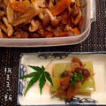 油なしでダイエットにも!根菜のきんぴら風煮物 by 板ママさん
