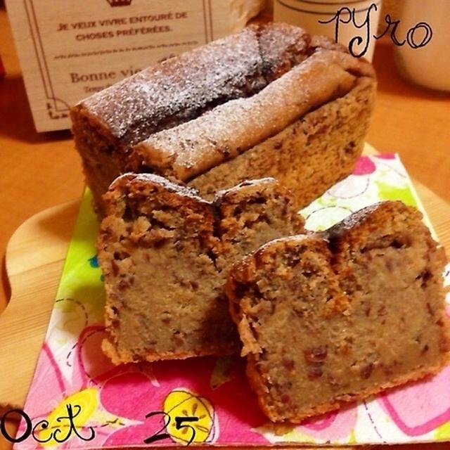 しっとり☆きな粉と餡子のパウンドケーキ♪