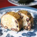 黒豆の簡単リメイク卵焼き&お正月のわんこ