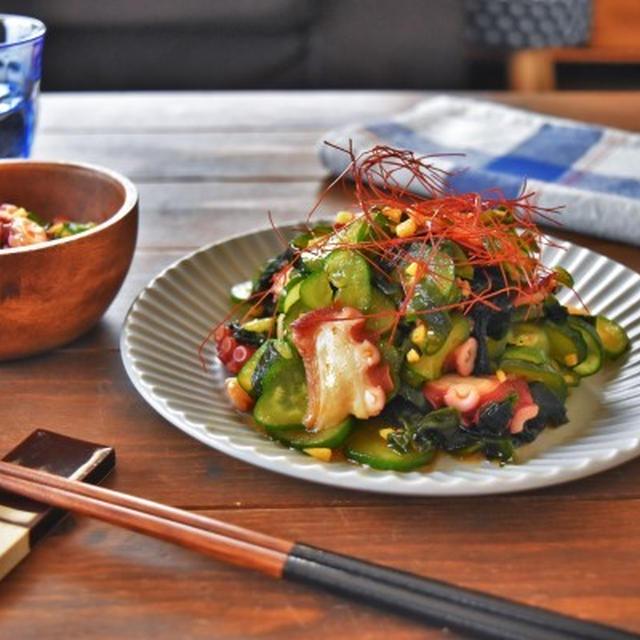 【簡単 ✖️副菜】中華風たこの酢の物