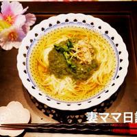 だしで美味しい「めかぶ煮麺」♪ Soup Noodle with Mekabu Seaweed