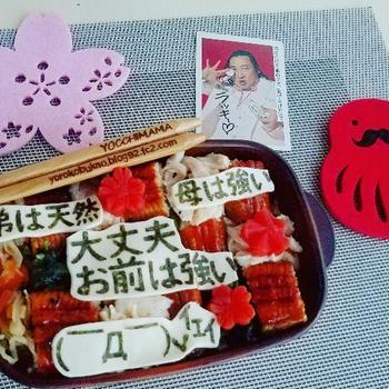 センター二日目弁当♪&クリエイターズファイル☆