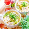 放ったらかし♪白菜と豚バラ肉のピリ辛ごま味噌スープ♡
