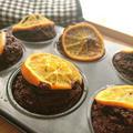 ホットケーキミックスで簡単!オレンジとチョコのサクふわマフィン