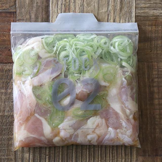 下味冷凍で家事を楽に!鶏もも肉のネギ塩レモンのレシピ
