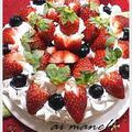 苺とべりーのたっぷりケーキ by 杏衣◇さん