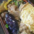 茄子ピー豚肉味噌炒め弁当
