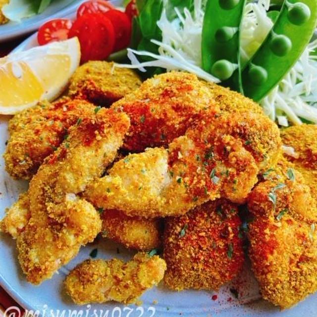 鶏胸肉のスパイスチーズ唐揚げ(動画レシピ)