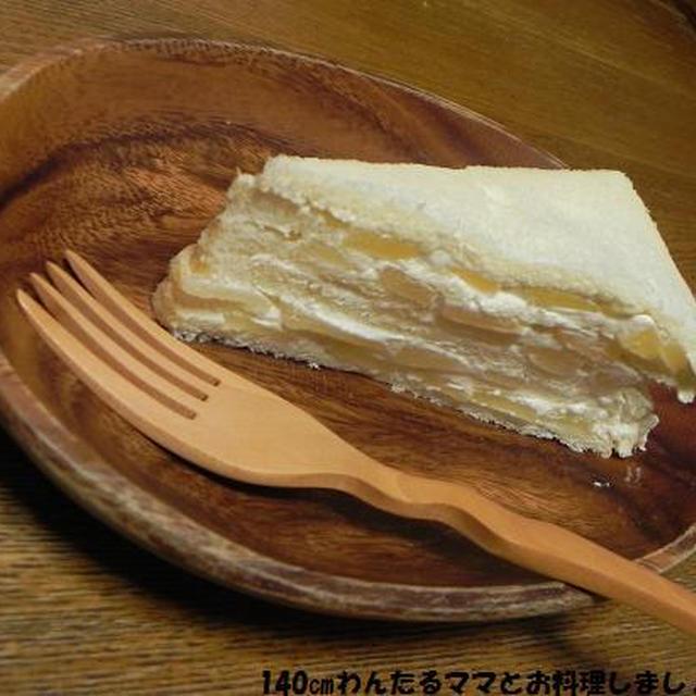 ふんわり食パンde梨のミルクレープ風