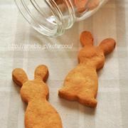 菜種×豆乳で、うさぎのメイプルきなこクッキー**食いしん坊の掴み食べ♪