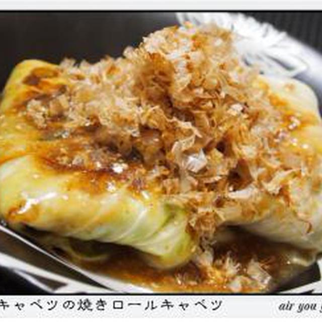 ✿春キャベツの焼きロールキャベツ✿・・・by はなまる ★★★★★