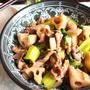 蓮根、青梗菜と豚肉のさっぱり甘酢炒め