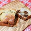 バナナ&いちじくのパウンドケーキ