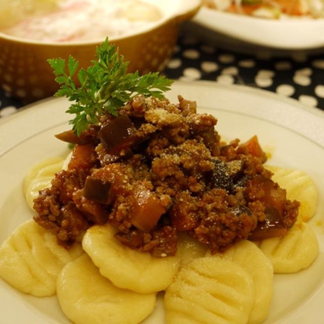 茄子と挽肉のトマトクリームニョッキ