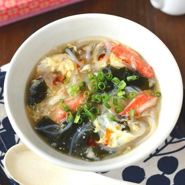 体の中のお掃除!ダイエットにも◎「わかめとしらたき(糸こんにゃく)の酸辣湯風スープ」←これ1つでお腹いっぱいに。