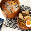 ◆鶏とかぼちゃのチーズ焼き弁当【大人ハロウィン仕様】 by うさぎママさん