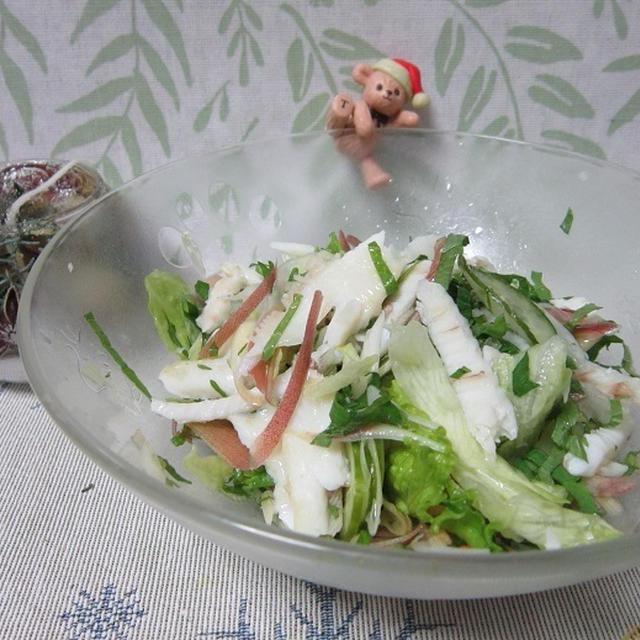 干しささかれいの香味サラダ