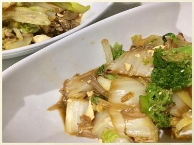 白菜・たっぷり野菜・豆腐でボリューム満点の炒め物