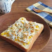 しらすとコーンのチーズトースト by kaana57さん